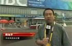 师旭平带您看看国际广播中心之一