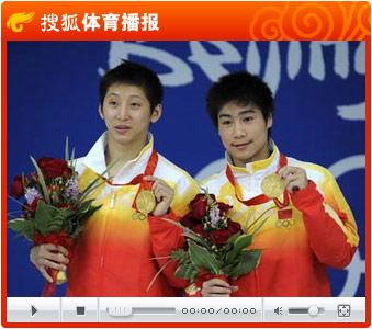 视频:为取得更好成绩 中国跳水队更改参赛名单