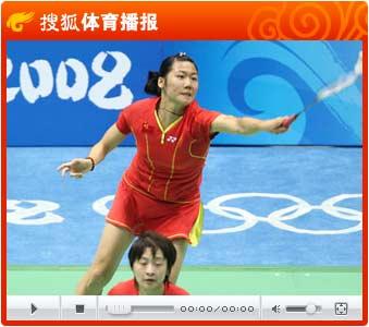 视频:2-0轻取日本组合 张亚雯魏轶力勇夺铜牌