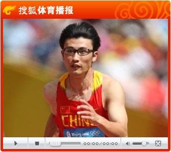 视频:眼镜飞人胡凯小组列第四 男子100米预赛