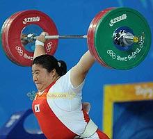 韩国,张美兰,北京奥运,,冠军,08北京
