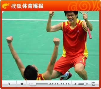 视频:蔡赟傅海峰遗憾失利获得羽球男双银牌