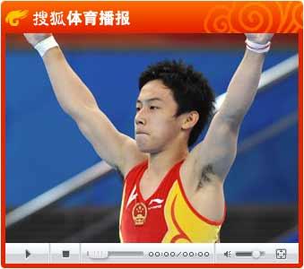 视频:邹凯高难动作完美夺冠 男子自由体操决赛