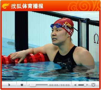 视频:中国姑娘获铜牌 女子4x100米混合泳接力决赛