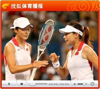 视频:郑洁/晏紫2-0胜乌克兰 夺得女网双打铜牌