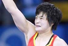 王娇,摔跤,夺金,奥运,北京奥运,08奥运,2008