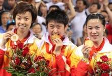 郭跃,张怡宁,王楠,奥运,北京奥运,08奥运,2008