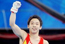 邹凯,单杆夺金,奥运,北京奥运,08奥运,2008