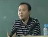赵晓耕法制史解析——西周时期的婚姻制度