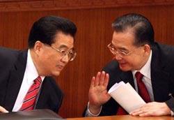 胡锦涛与温家宝在交谈
