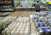问题鸡蛋危害有多大