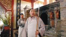《关东大先生》,赵本山