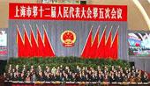 2007年上海两会