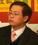 搜狐教育2008中国职业培训教育主题论坛