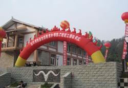 四川首个异地重建场镇竣工