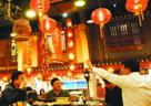 春节十五家餐馆推荐