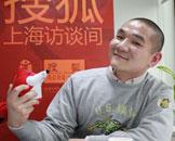 陆坤:上海女性是我的灵感