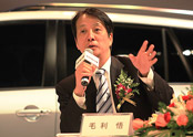 一汽丰田常务总经理毛利悟先生