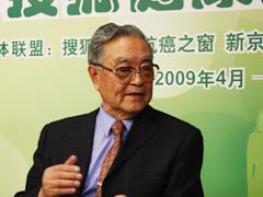 张广超教授