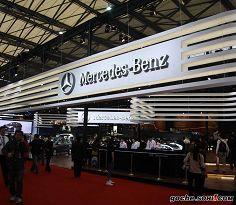 2009上海车展奔驰展台