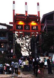 10年前后的重庆古镇——磁器口(图)
