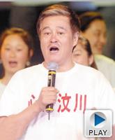 赵本山:身体力行做慈善