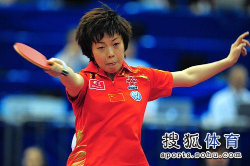 张怡宁4-0横扫进32强