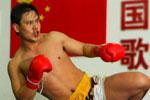 中国武术散打超级联赛,散打比赛,散打联赛,散打视频,散打宝贝,散打明星,柳海龙,散打,柳海龙国际搏击争霸赛