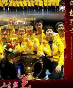 2009年苏迪曼杯,09苏迪曼杯,李永波,林丹,谢杏芳,李宗伟,李矛,朴成焕.陶菲克