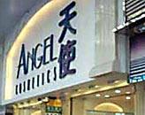 香港天使,香港品牌评选