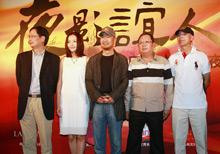 独家:,上海电影节华谊之夜星光璀璨