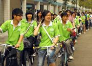 华南农业大学4.22地球日绿色骑游