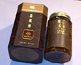 香港半岛酒店,香港美食,红酒,香港餐厅