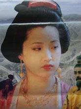 """各版""""杨贵妃""""解析"""
