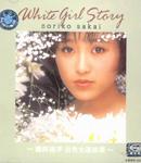 专辑《白色女孩故事》