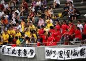 四川球迷标语