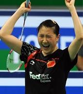 卢兰,2009羽毛球世锦赛,羽球世锦赛