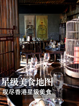 香港美食,香港酒店,胡同