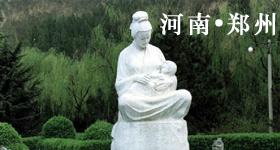 河南 郑州