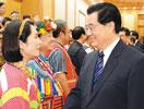 胡锦涛会见台湾少数民族代表团